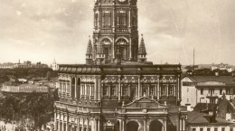 Suharev_Tower_in_Moscow
