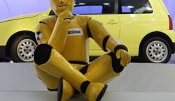 Робот размышляет