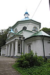 Путешествие в Псков #1