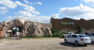 Зоопарк под Ряжском в поселке Свет
