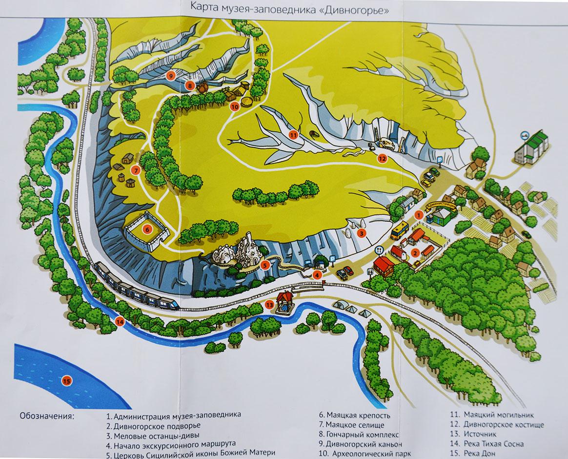 План музея Дивногорье