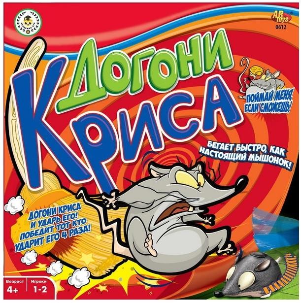 interaktivnaya_igra_fotorama_dogoni_krisa__768991_3