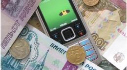 телефон и мошенники