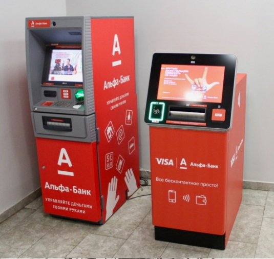 Новый банкомат, бесконтактный, безклавиатурный, безчековый