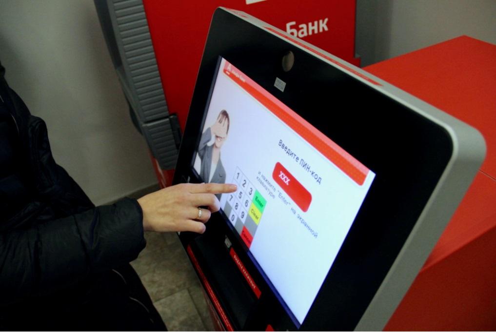Новый тачтерминал банкомата